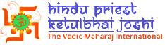 Hindu Priest Ketul Joshi-footer logo